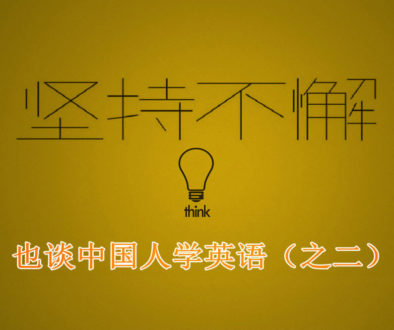 learning-english-yellow_副本_副本